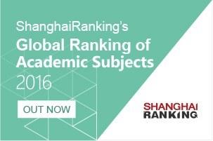 ranking_shanghai.jpeg